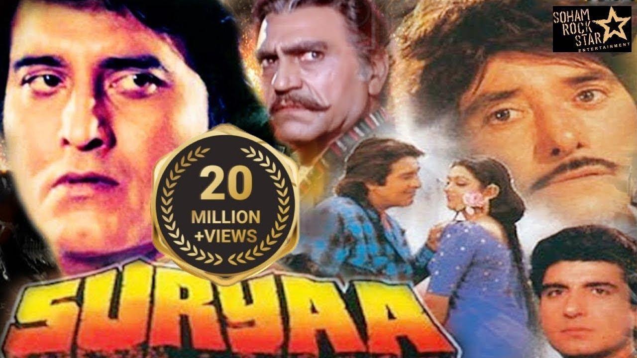 Download Suryaa - An Awakening movie (1989) | सूर्या | Full Action Drama Movie | Raaj Kumar & Vinod Khanna