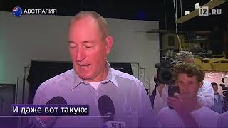 Подросток разбил яйцо о голову сенатора после слов о теракте в Новой Зеландии