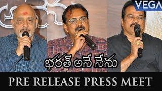 Bharat Ane Nenu Movie Pre Release Press Meet | Mahesh Babu, Kiara Advani, Koratala Siva