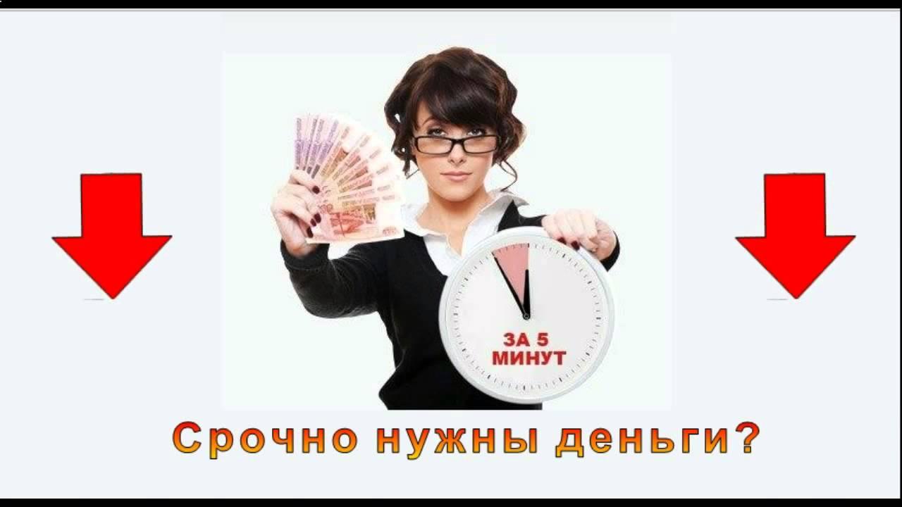 отправить заявку на потребительский кредит во все банки без паспорта