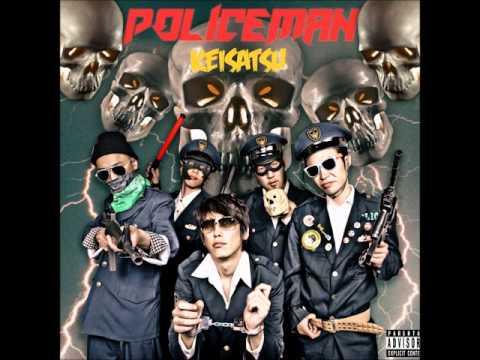 POLICEMAN - GALO Sengan