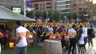 «Երևանի գարեջրի երկրորդ փառատոն». օգոստոսի 22-ին - Yerevan Municipality