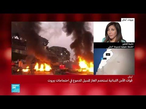 حليمة قعقور: لأول مرة في لبنان المظاهرات لا تنحصر في بيروت  - نشر قبل 3 ساعة