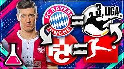 WAS WÄRE, WENN DIE LIGEN VERTAUSCHT SIND!?? 😱 Bundesliga 🔄 3. Liga - FIFA 19 EXPERIMENT