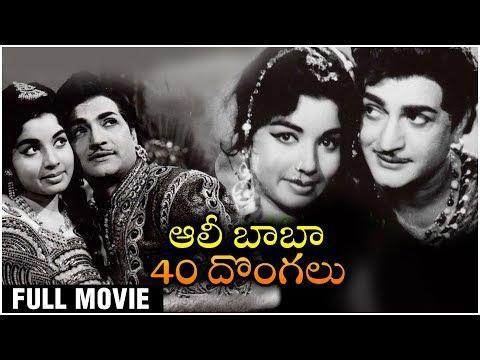 Alibaba 40 Dongalu Telugu Full Movie   NTR   Jayalalitha   Telugu Old Hits   Maruparani Chitralu