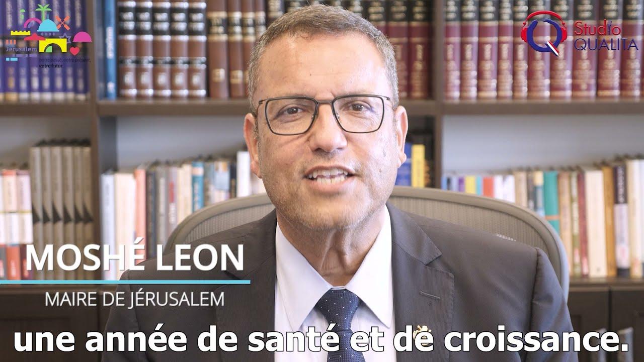"""""""L'an prochain à Jérusalem reconstruite !"""""""