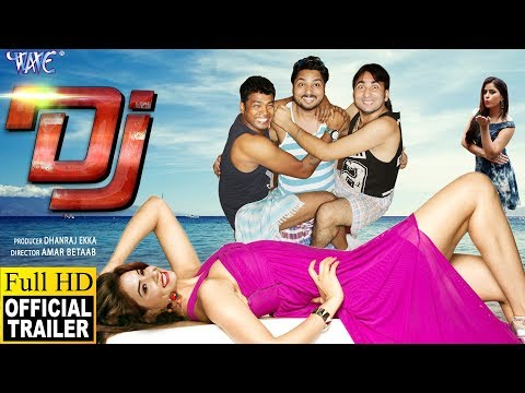 DJ - डीजे (Official Trailer) - Dhanraj Ekka, Seema Singh, Eklavya sahani | Bhojpuri Movie 2019 HD