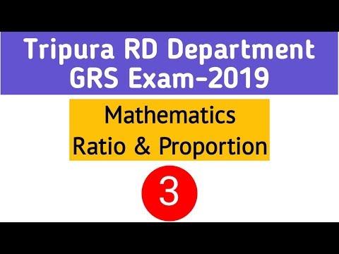 Tripura RD Department   GRS Exam 2019   Mathematics   Ratio & Proportion thumbnail