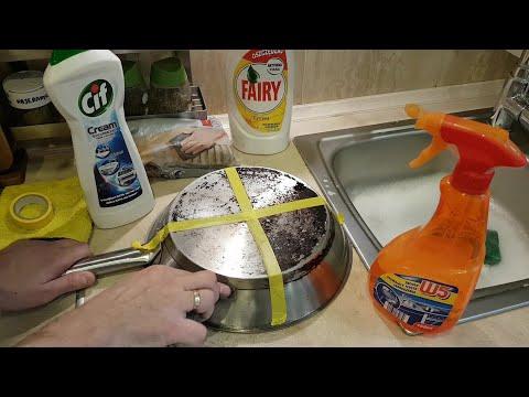 Jak czyścić przypalone garnki i patelnie ? Test Cif Fairy W5 Wełna stalowa
