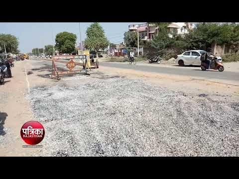 news repairing of road tijara alwar