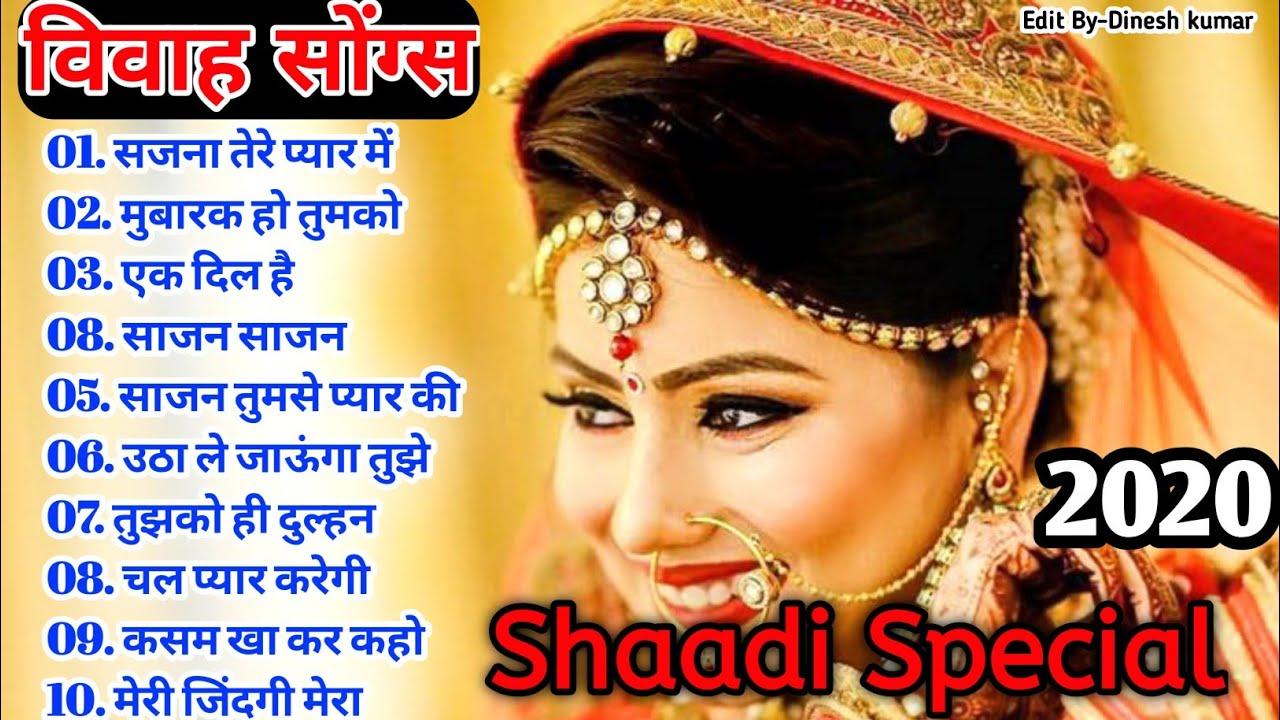 90's Evergreen , Vivah Song Hindi , Superhit Bollywood Songs , Shadi Special HD