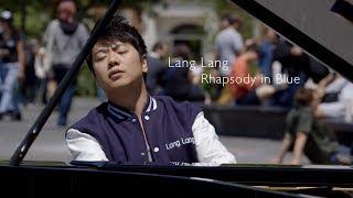 Lang Lang   Rhapsody In Blue   Washington Square Park