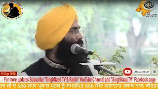 ***WORLD RECORD*** 550 Mins Continue KEERTAN with Tantti Saaj  - SinghNaad TV