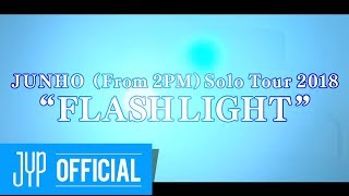 "JUNHO (From 2PM) Japan Solo Tour 2018 ""FLASHLIGHT"""