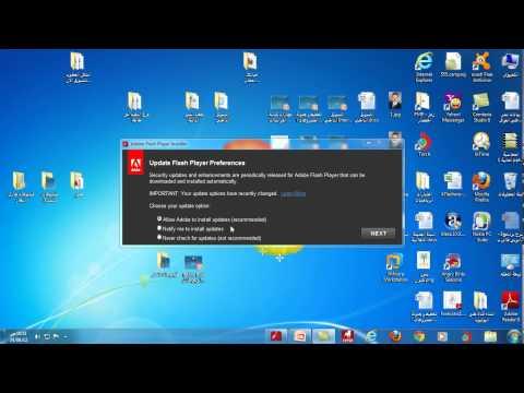 شرح برنامج ادوبي فلاش بلاير Adobe Flash Player