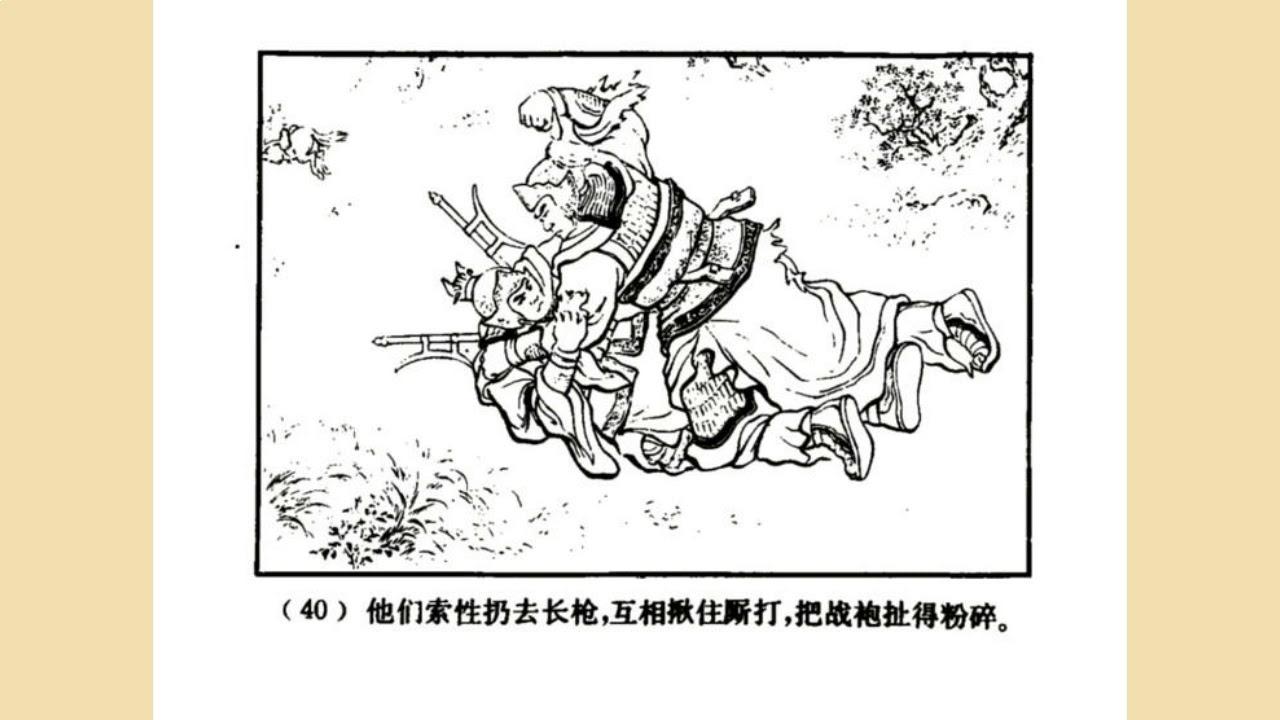 三国演义之小霸王孙策