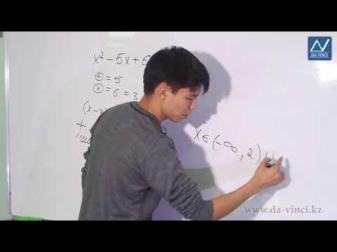 Алгебра 9 класс рациональные неравенства видеоурок