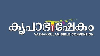 VAZHAKULAM Bible Convention Krupabhishekam # Last Day Led by Fr.Dominic Valanmanal