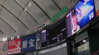 2017.11.18 アジアプロ野球チャンピオンシップ2017 チャイニーズタイペイ(台湾代表) スタメン発表1~9