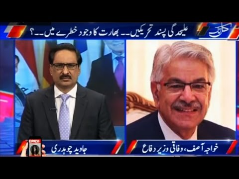 How to Respond Indian Aggression? Kal Tak 23 November 2016 - Express News