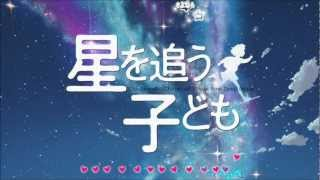 Hello Goodbye & Hello-Anri Kumaki [vietsub+ kara]