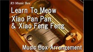 Learn To Meow/Xiao Pan Pan & Xiao Feng Feng [Music Box] chords | Guitaa.com