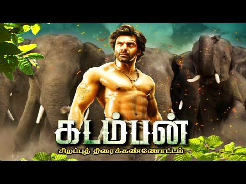 Kadamban Movie | Arya,Catherine Tresa | Sirappu Nigazhchi | Tamil New Year Special | Kalaignar TV