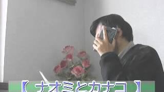「ナオミとカナコ」内田有紀「完全犯罪」詰めの甘さ 「テレビ番組を斬る...