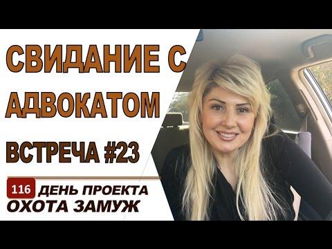 бесплатный сайт знакомств в москве