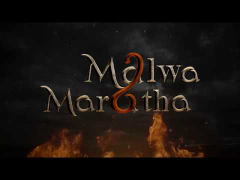 Malwa Maratha [Official Teaser 1 ] [  மால்வா மராத்தா ] First Look : Basic Concept of the Film