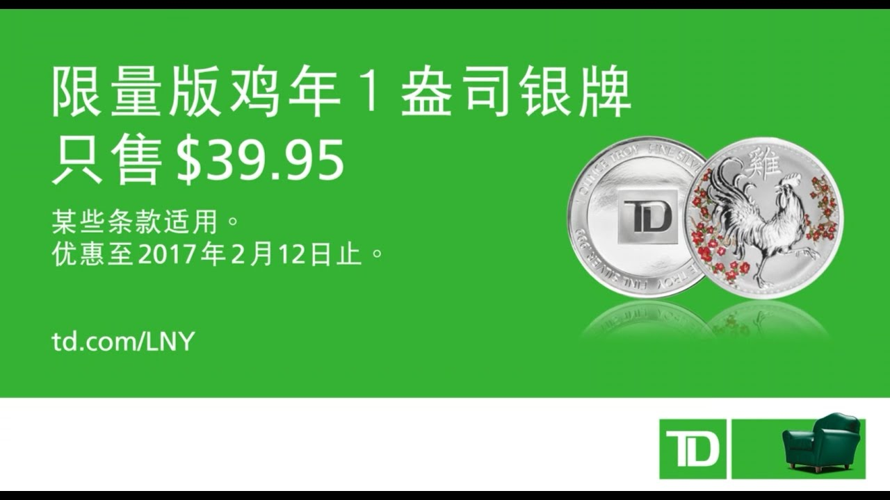 iTalkBB Media-TD Bank-2017 Chinese New Year 15''