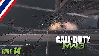 BRF - Call of Duty : Modern Warfare 3 [Part 14]