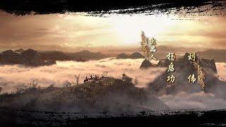VIDEO360 CREATOR - Phim hoạt hình 3D - Tam quốc diễn nghĩa Tập 3 (sub)
