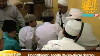 Burdah Versi Melayu (Fasal 3) : Madah Pujian Buat Baginda Nabi SAW