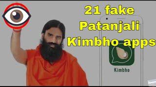 21 fake Patanjali Kimbho apps