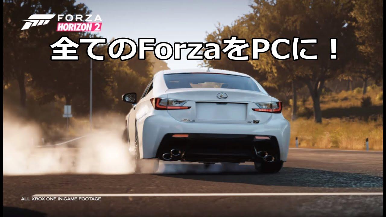 forza horizon motorsport 6 pc download