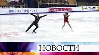 На Чемпионате Европы по фигурному катанию российские фигуристы заняли весь пьедестал почета