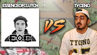 ESSENCEOFCLUTCH vs TYCENO! (EPIC GAME) NBA2K17 MyPark