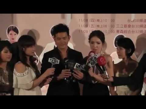 """[CLIP] Xiao Xun(小薰), Tiffany Hsu(許瑋甯) - Interview about the drama """"Love Me Or Leave Me"""""""