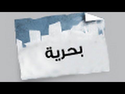 Roya رؤيا - MOHAMMAD LAHHAM - (نكت بحرية - نكت شوا...