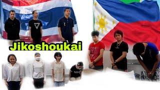 Introduce Yourself/Jikoshoukai 🇯🇵.Thaijin🇹🇭Pinoy🇵🇭