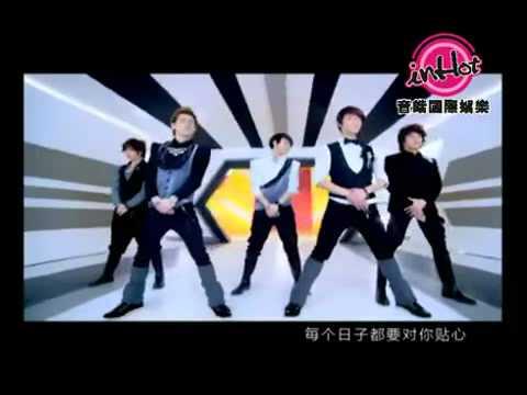 Download SD5行堂ft.容祖儿新歌MV - Secret Lover 希伯