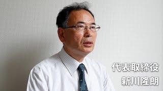 (株)バイオネット研究所 東京都立川市錦町 ソフトウエアの受託開発