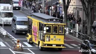 渋谷・明治通りを走行する、常盤薬品工業 カフェイン飲料「眠眠打破」の...