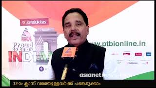 Asianet News Proud To Be An Indian Road Shows begin in UAE   PTBI 2019