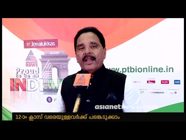 Asianet News Proud To Be An Indian Road Show begins in UAE | PTBI 2019