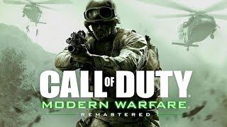 Call of Duty: Modern Warfare Remastered (PROrock) часть 2 - Финал