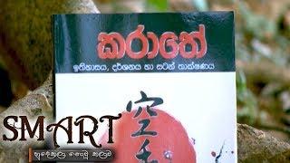 Smart - (2019-02-05) | ITN Thumbnail