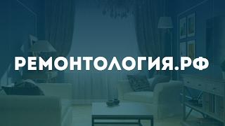 Remontage - Vladimir ta'mirlash