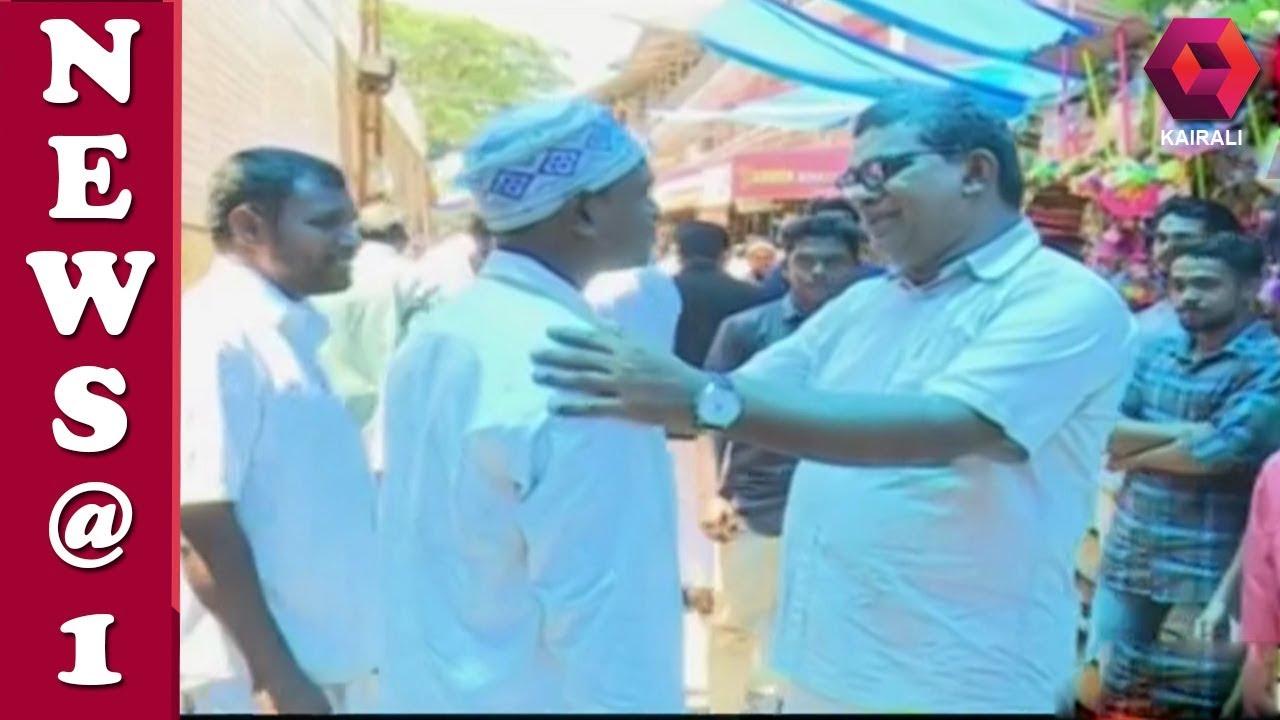 Vengara LDF Candidate PP Basheer Visits Mamburam Makham